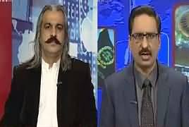Kal Tak with Javed Chaudhry (Tehreek e Adal) – 20th February 2018
