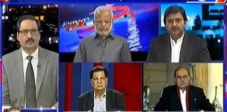 Kal Tak with Javed Chaudhry (Terrorism) – 23rd February 2017