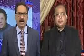 Kal Tak With Javed Chaudhry (Terrorism in karachi) – 26th December 2018