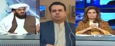 Kal Tak with Javed Chaudhry (Terrorism in Peshawar) - 27th October 2020
