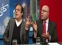 Kal Tak with Javed Chaudhry (Terrorists Hitting Soft Targets) – 21st January 2016