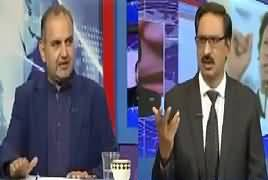 Kal tak with Javed Chaudhry (Thar Ki Taqdeer Kab Badle Gi) – 10th April 2019