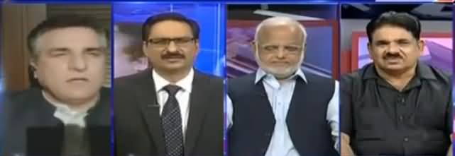 Kal Tak with Javed Chaudhry (Tickets Ki Taqseem) – 11th June 2018