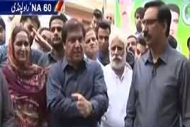 Kal Tak With Javed Chaudhry (Tough Contest in NA-60) –28th June 2018