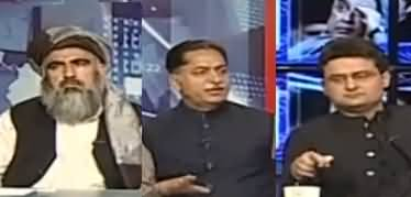 Kal Tak with Javed Chaudhry (Train Incident, Azadi March) - 31st October 2019