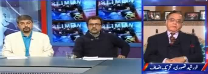 Kal Tak with Javed Chaudhry (Trump Policies) – 1st February 2017