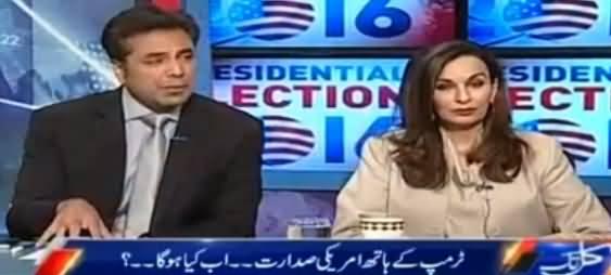 Kal Tak With Javed Chaudhry (Trump US President) – 9th November 2016