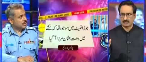 Kal Tak with Javed Chaudhry (Usman Mirza Incident) - 8th July 2021