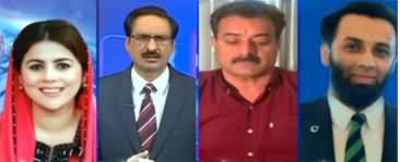 Kal Tak with Javed Chaudhry (War Against Coronavirus) - 27th April 2020