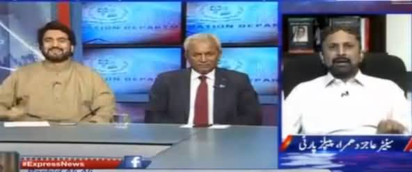 Kal Tak with Javed Chaudhry (Wazir e Azam Ki Jindal Se Mulaqat) – 27th April 2017