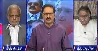 Kal Tak with Javed Chaudhry (Wazir e Azam Nawaz Sharif Ki Talbi) – 12th June 2017