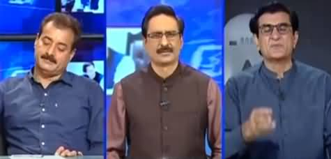Kal Tak with Javed Chaudhry (What Are The Achievements of PDM?) - 6th July 2021