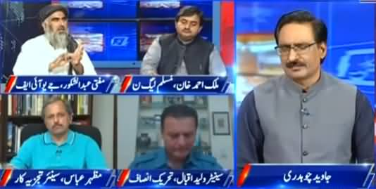 Kal Tak with Javed Chaudhry (What Is PDM's Agenda This Time?) - 11th August 2021
