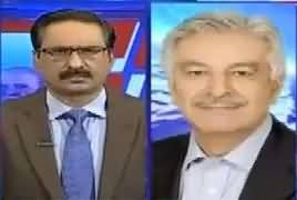 Kal Tak With Javed Chaudhry (What Is PMLN Strategy) – 19th September 2018