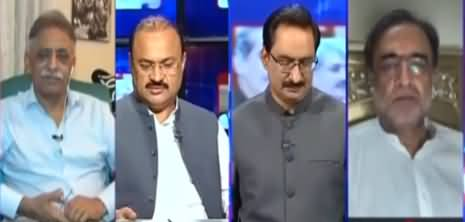 Kal Tak with Javed Chaudhry (Who Is Responsible For Train Incident) - 7th June 2021