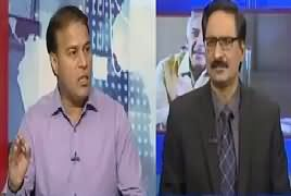 Kal Tak With Javed Chaudhry (Who Will Form Govt) – 2nd August 2018