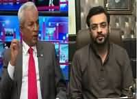 Kal Tak with Javed Chaudhry (Who Will Protect Police?) – 20th April 2016