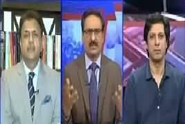 Kal Tak With Javed Chaudhry (Yaum e Shuhda) – 6th September 2018
