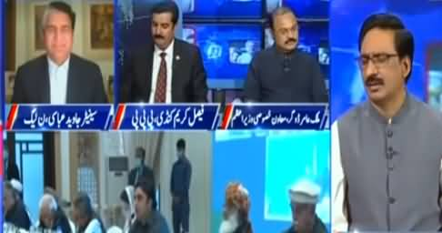 Kal Tak with Javed Chaudhry (Yousaf Raza Gillani's Fate) - 9th March 2021