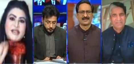Kal Tak with Javed Chaudhry (Yousaf Raza Gillani Vs Hafeez Sheikh) - 2nd March 2021