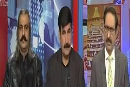 Kal Tak with Javed Chaudhry (Zainab Ka Qaatel) – 23rd January 2018