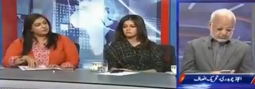 Kal Tak with Javed Chaudhry (Zainab's Father's Demand) – 11th January 2018