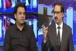 Kal tak with Javed Chaudhry (Zardari Aur Bilawal Ki NAB Mein Paishi) – 29th May 2019