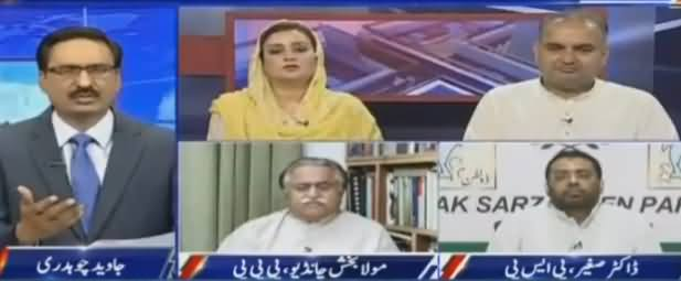 Kal Tak with Javed Chaudhry (Zardari Aur Maryam Ke Assets) – 20th June 2018