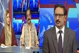 Kal Tak With Javed Chaudhry (Zardari Ki offer) – 31st October 2018