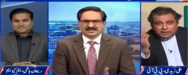 Kal Tak with Javed Chaudhry (Zardari Ki Wapsi) – 21st December 2016
