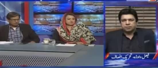 Kal Tak with Javed Chaudhry (Zardari Sahib Ka Surprise) – 27th December 2016