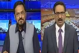 Kal Tak With Javed Chaudhry (Zulfi Bukhari Issue) –13th June 2018