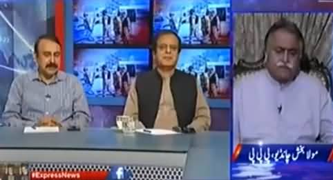 Kal Tak (Zardari Ke Sathi Missing) - 12th April 2017