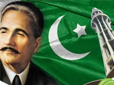 Kalaam e Iqbal on Birth Day of Iqbal - 9th November 2013