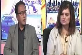 Kalam Aur Kalaam (Current Issues) – 2nd November 2017
