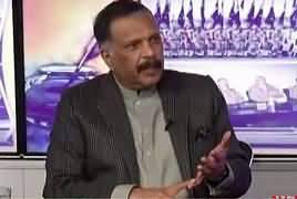 Kalam Aur Kalaam (Ejaz ul Haq Exclusive Interview) – 11th January 2018