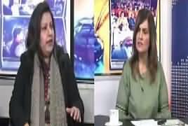 Kalam Aur Kalaam (Pakistan Ka Taleemi Nisab) – 4th January 2018