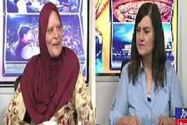 Kalam Aur Kalaam (Pakistan Ko Tanha Karne Ki Sazish) – 14th September 2017