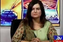 Kalam Aur Kalaam (Parents Should Spent Time on Children) – 6th July 2017