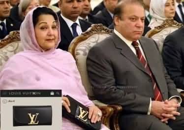 Kulsoom Nawaz Rs 2,500,000 Yves St Laurent Purse