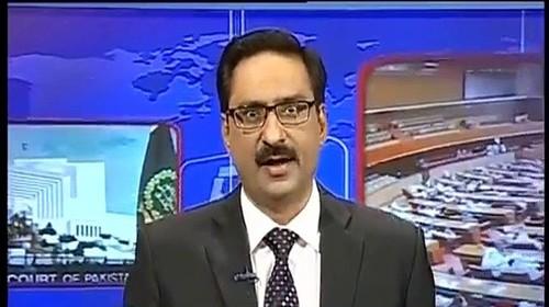 Kam Az Kam Nazriyat Ka Matam Karna Tu Band Karain- Javec Chaudhry's Comments on PMLN's Objection on PTI Ticket Distribution