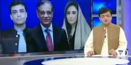 Kamran Khan Analysis on Chief Justice Verdict on Hamza Shahbaz, Ayesha Ahad Case