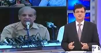 Kamran Khan Analysis on Nawaz Sharif's Conviction & PMLN Reaction