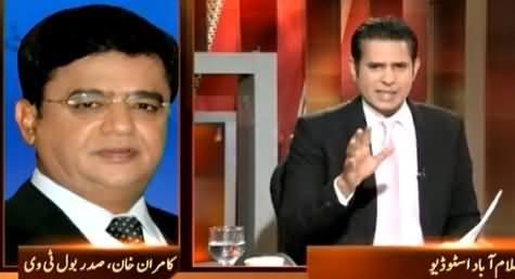 Kamran Khan Bashing Pakistani Media Owners & Telling Who is Behind Axact's Scandal
