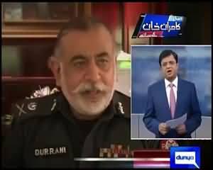 Kamran Khan Prasing Performance of PTI Govt & KPK Police