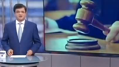 Kamran Khan Report on Judge M Bashir Who Is Hearing Sharif Family Cases in Accountability Court