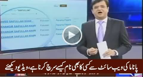 Kamran Khan Telling In Detail How To Do Research on Panama Leaks