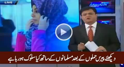 Kamran Khan Telling What Is Happening with Muslims in France After Paris Attacks