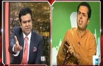 Kamran Shahid Blasts Talal Chaudhry on Govt's Failure to Resolve Cricket Issues