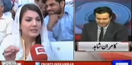 Kamran Shahid Comments on Fawad Chaudhry Press Conference About Reham Khan's Book